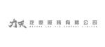 logo_合作伙伴-10